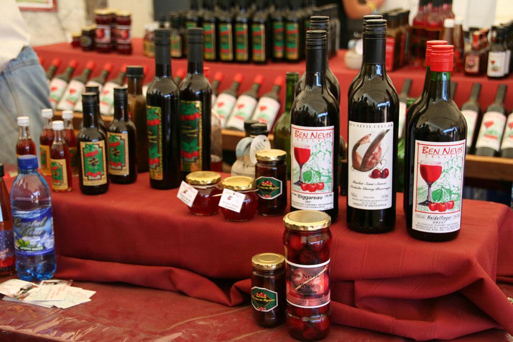 Праздник вишнёвого урожая
