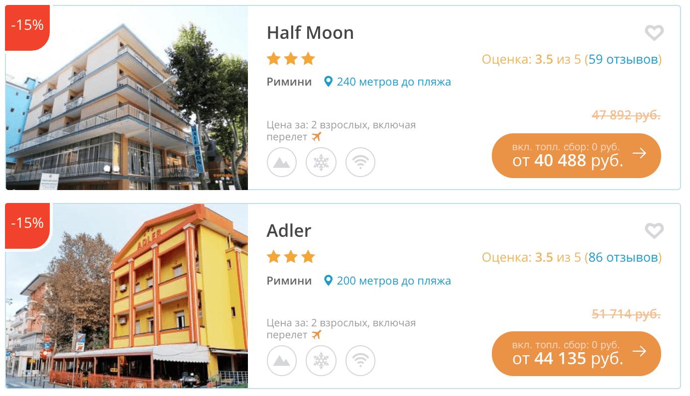 Купить тур в Италия
