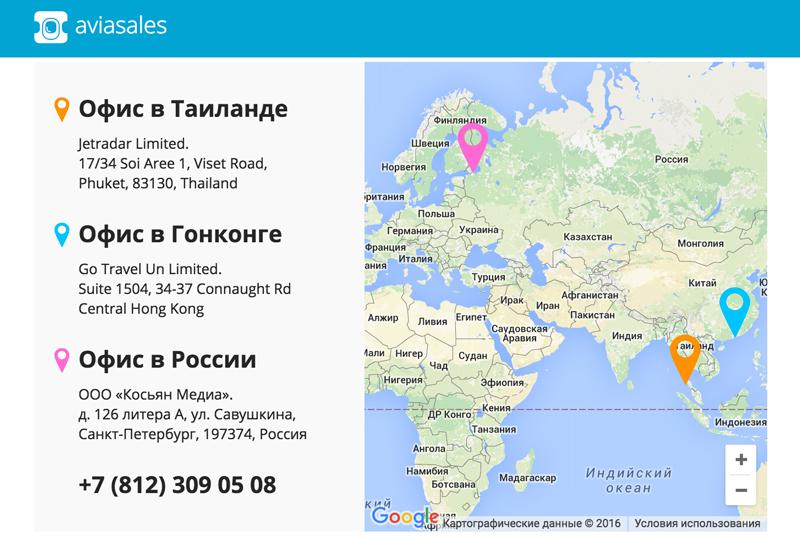 Москва Где Дешевле