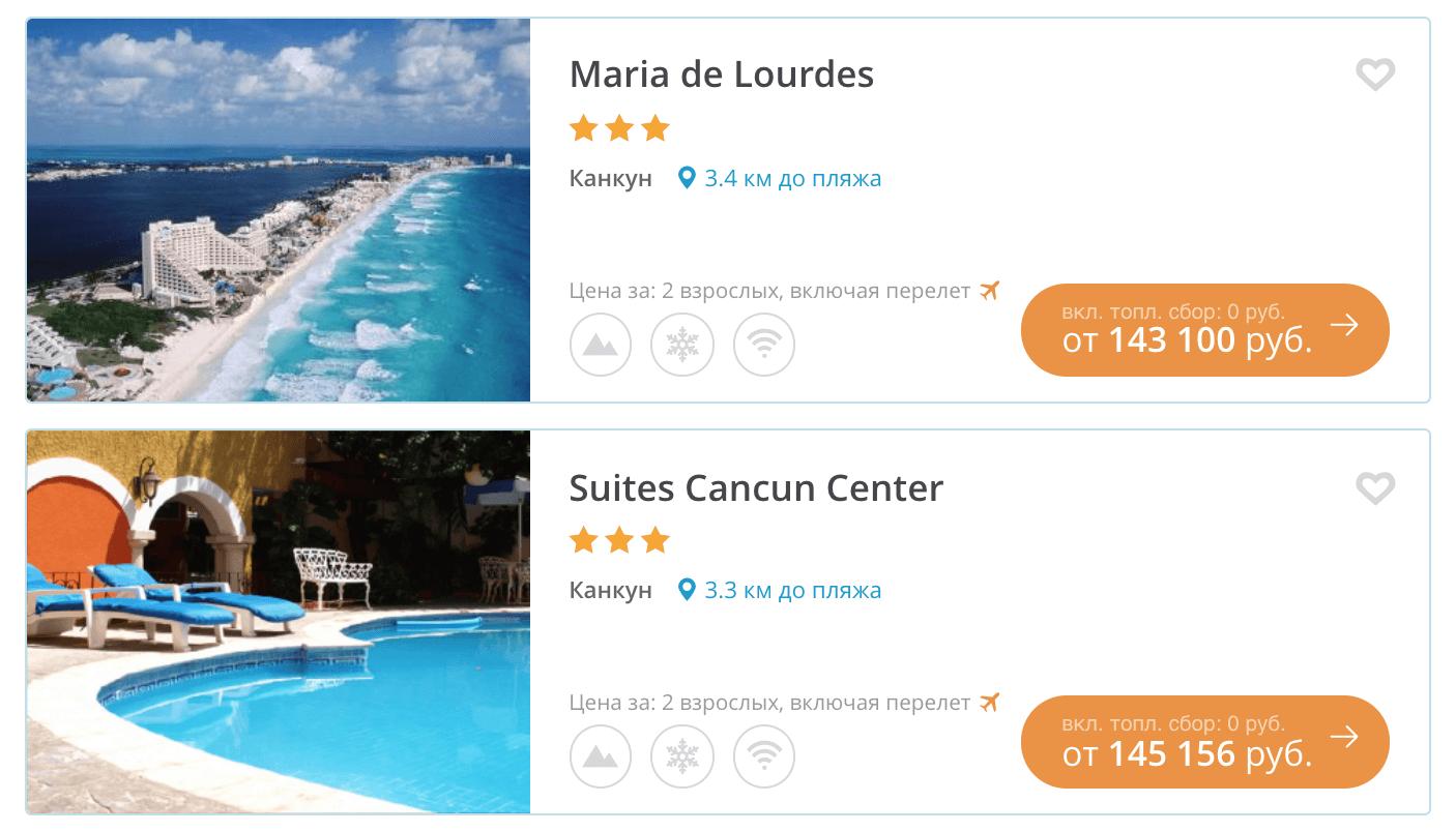 Купить тур в Мексику