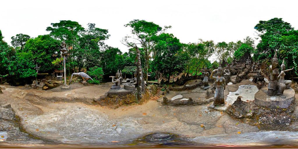 Магический сад