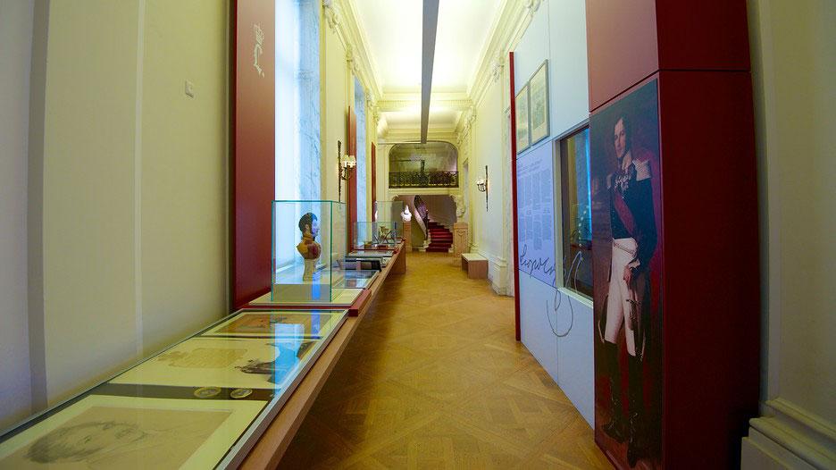 Музей Бельвью