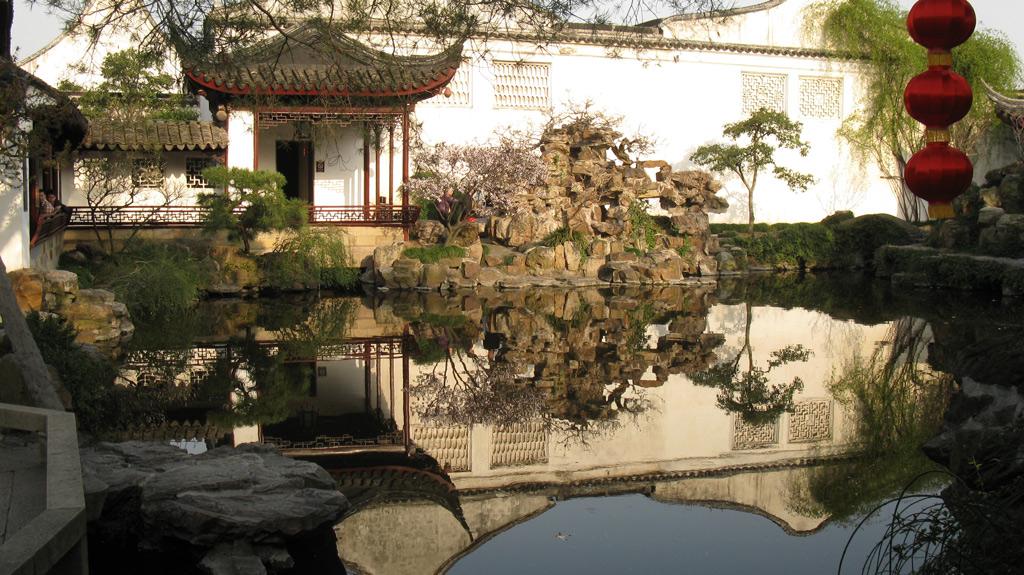 Сад рыбака