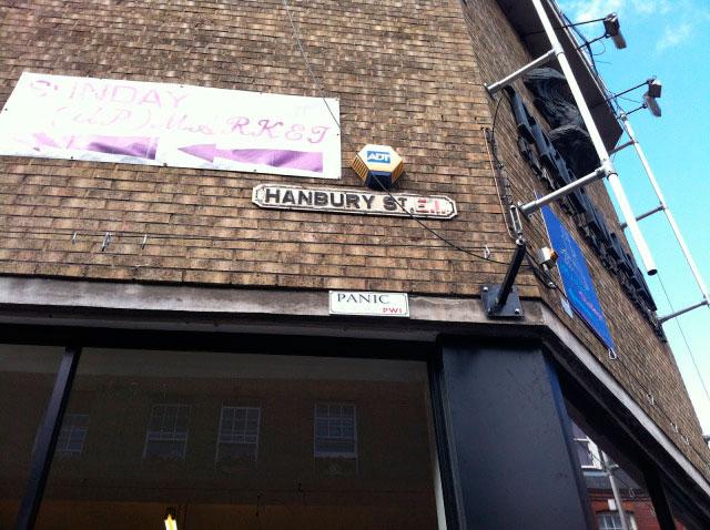 Хэнбери-стрит