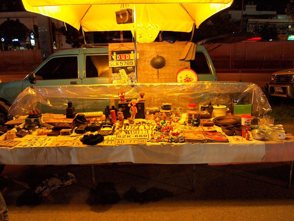 Рынок Ратчада-Лат Прао