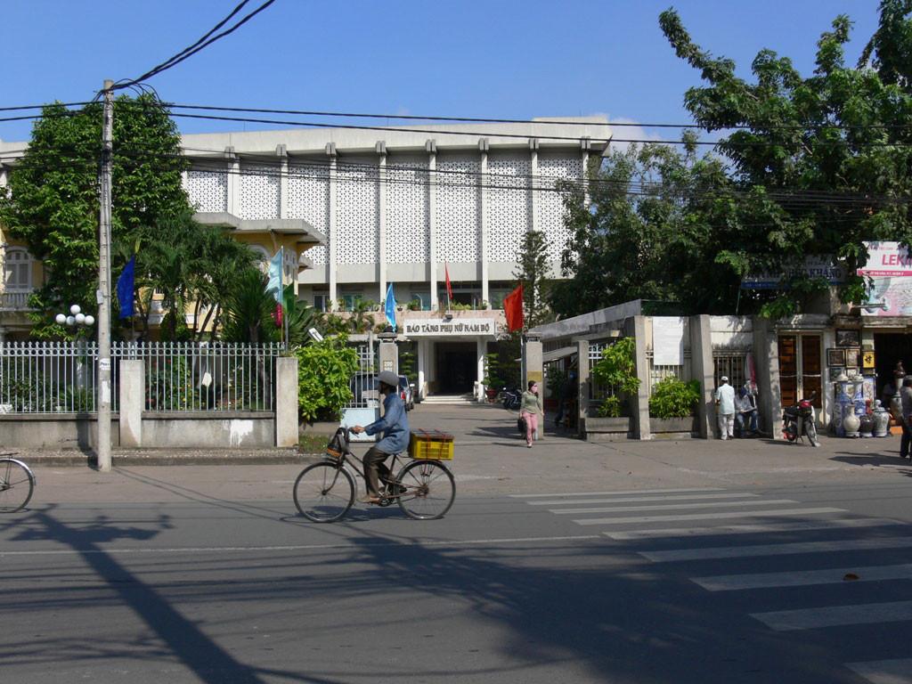 Женский музей Вьетнама