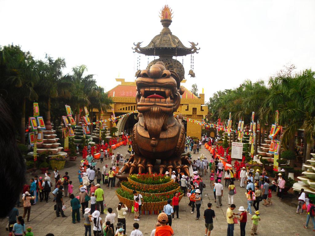 Парк развлечений Suoi Tien Park