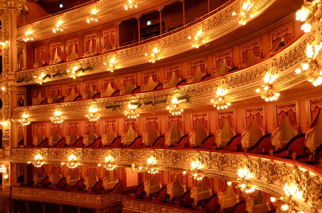 Театр «Колон»