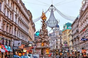 Отели в центре Вены