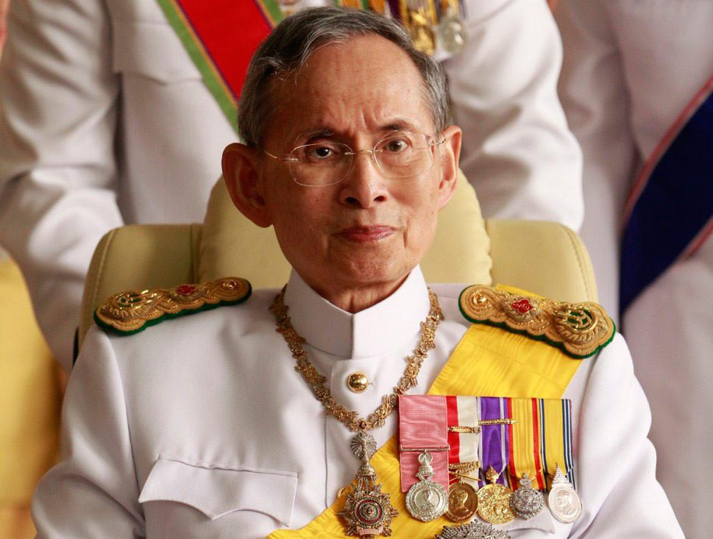Король, Таиланд