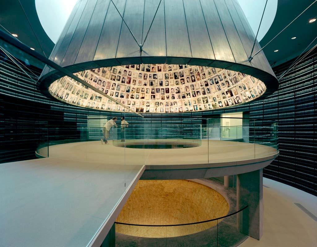 Мемориал Холокоста Яд ва-Шем