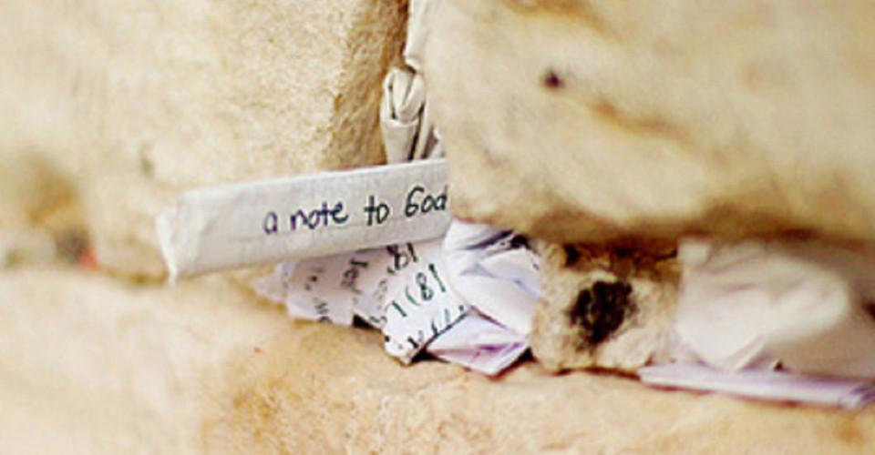 стена плача как правильно написать записку образец - фото 8
