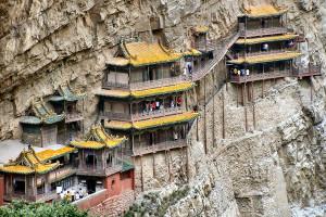 Монастырь Сюанькун-сы, Китай