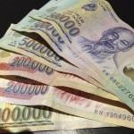 Вьетнам, валюта, деньги, донг, VND, D