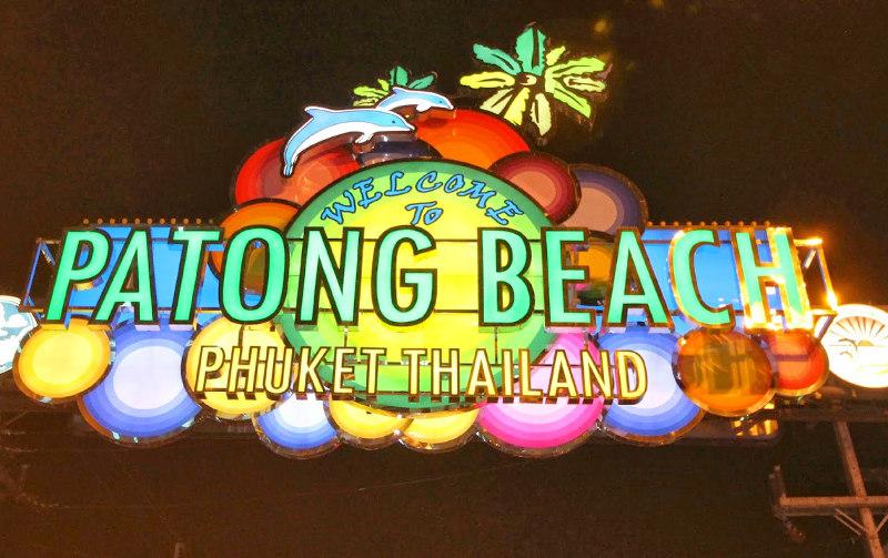 Бангла, Роуд, Пхукете, Таиланд, Пхукет, Банглароуд, зрелище, стриптиз, бар, клуб, развлечения