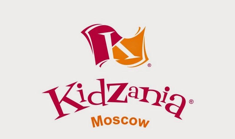отдых, Москва, Россия, Кидзания, проект, KidZania, комплекс, развлечения