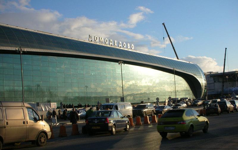 Как, добраться, аэропорта, Домодедово, Москва, Россия