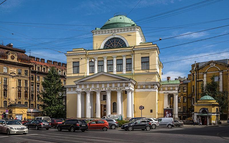 Российский музей Арктики и Антарктики