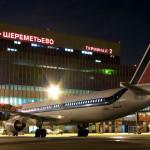 Как, добраться, аэропорта, Шереметьево, Москва, транспорт, маршрут, добраться, такси