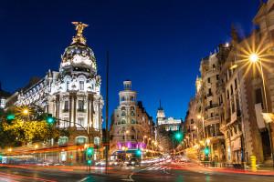 Популярные музеи Мадрида