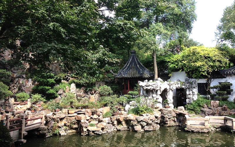 Сад Радости в Старом городе