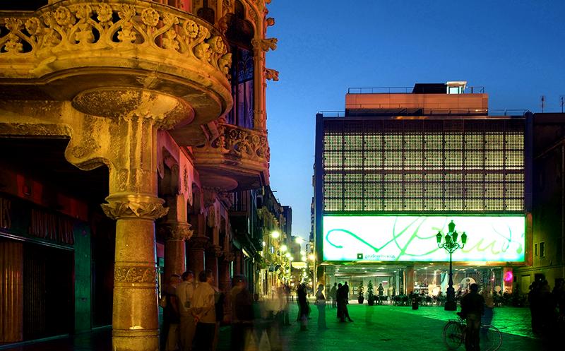 Центр Гауди в городе Реус