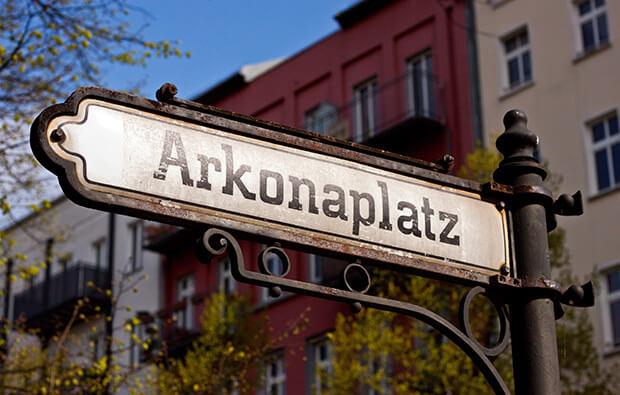 Арконаплац