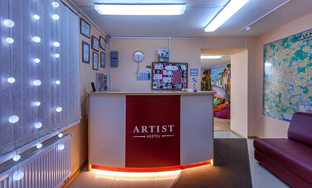 Artist Apparthotel 4*