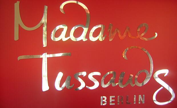 Музей мадам Тюссо в Берлине