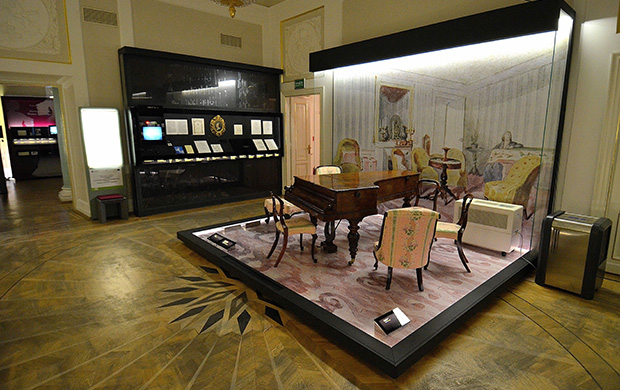 Музей Фредерика Шопена