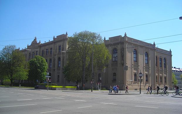 Музей пяти континентов