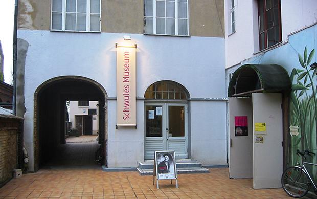 Музей гомосексуальности