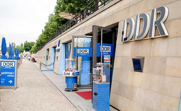 Музей ГДР