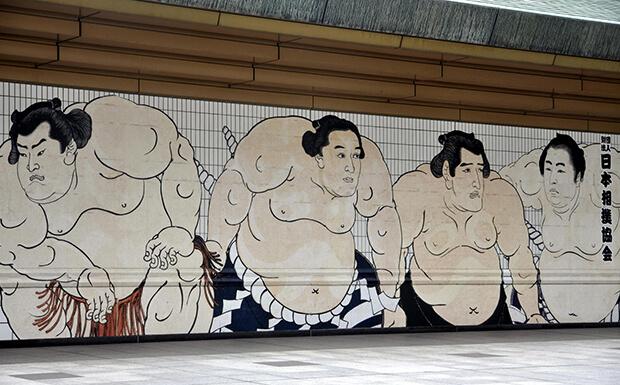 Музей борьбы сумо