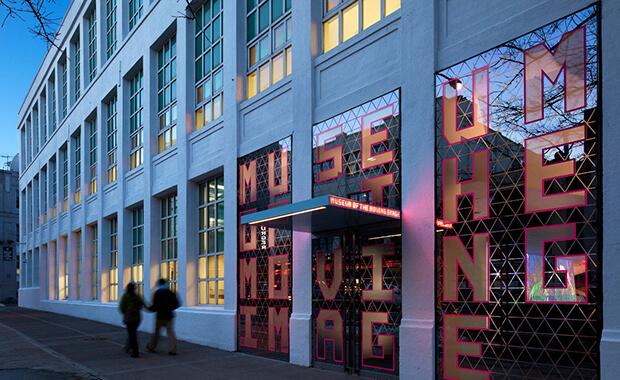 Американский музей телевидения и кино