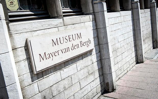 Музей Майер Ван ден Берг