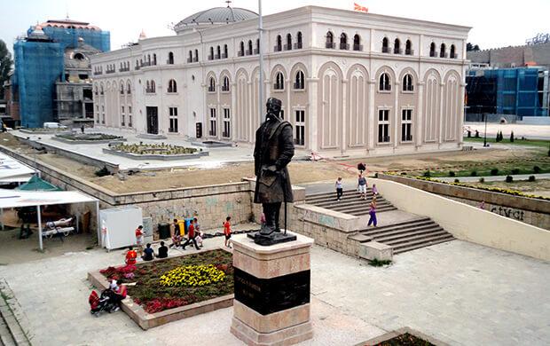 Музей борьбы за Македонию