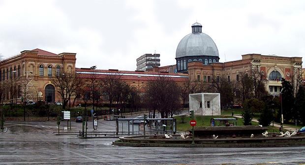 Национальный музей естественных наук
