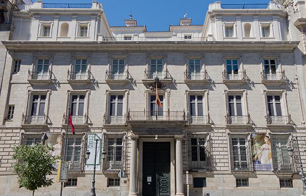 оролевская академия изящных искусств Сан-Фернандо