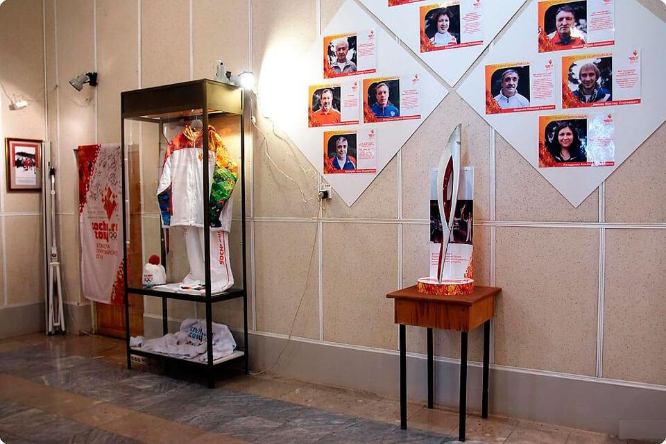 Краеведческий музей, Красная Поляна