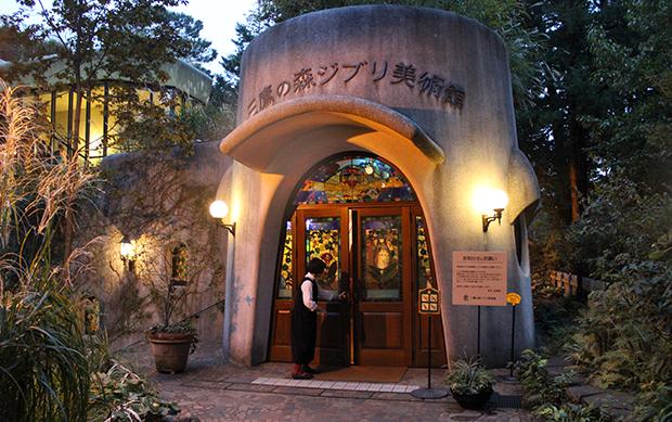 Музей аниме-студии Гибли в Токио