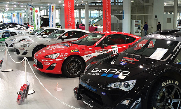 Выставочный центр Toyota Mega Web