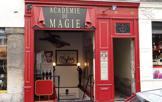 Музей магии – мир волшебства