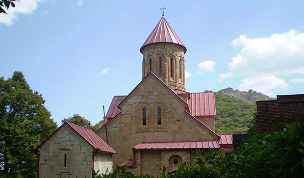 Грузинская Бетания