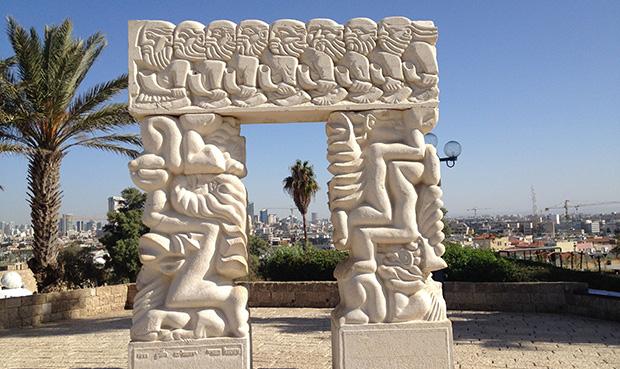 Ворота Веры