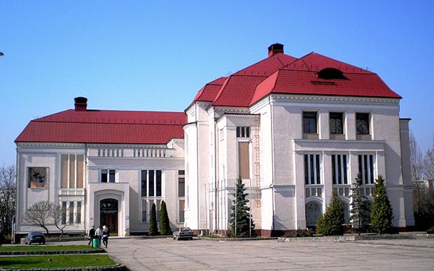 Историко-художественны музей