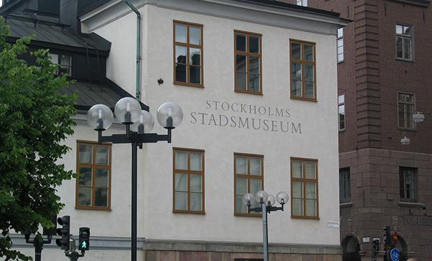 Городской музей Стокгольма