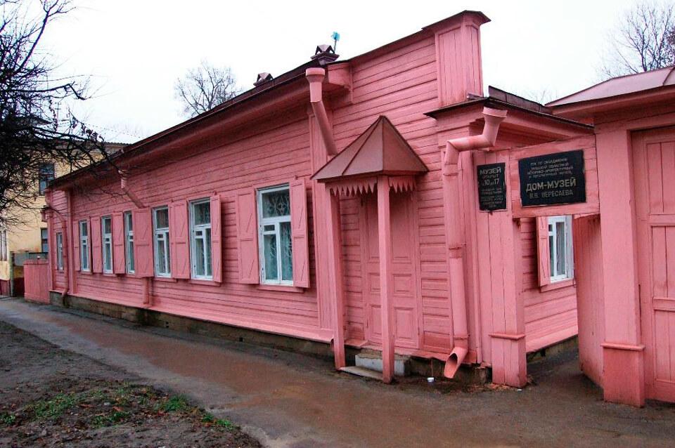 Дом-музей Вересаева, Тула