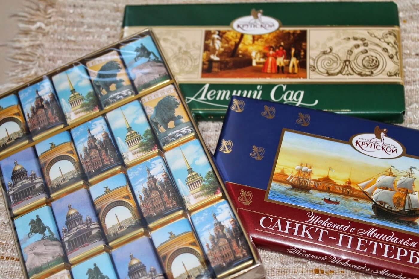 Шоколад фабрики им. Крупской, Санкт-Петербург