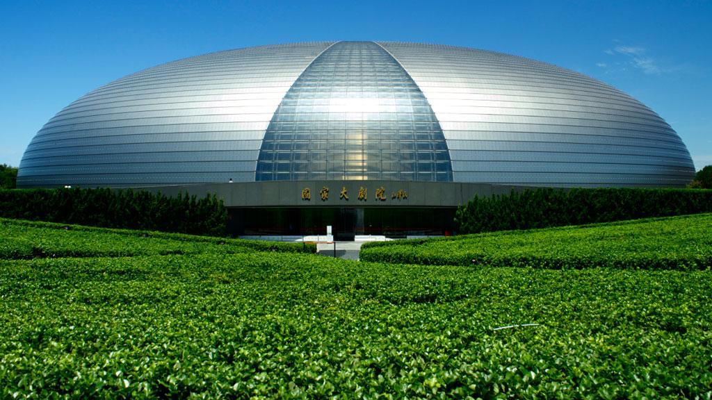 Национальный Большой театр
